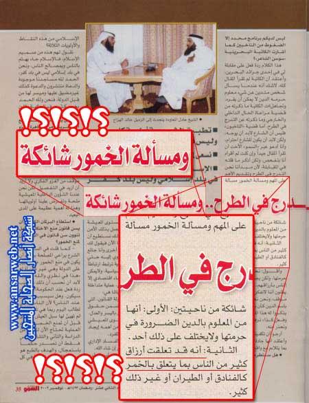 مفتی بحرین